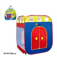 Детская Игровая палатка Play Smart 3000 Волшебный домик в сумке 92х92х105см
