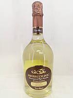 Вино ігристе Prosecco DOC Millesimato Villa Miazzi 0.75 л