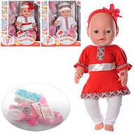 Кукла пупс в вышитом костюмчике: имитирует поведение младенца