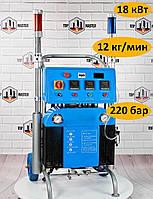 Оборудование для напыления полимочевины и ППУ аналог Graco Reactor A22