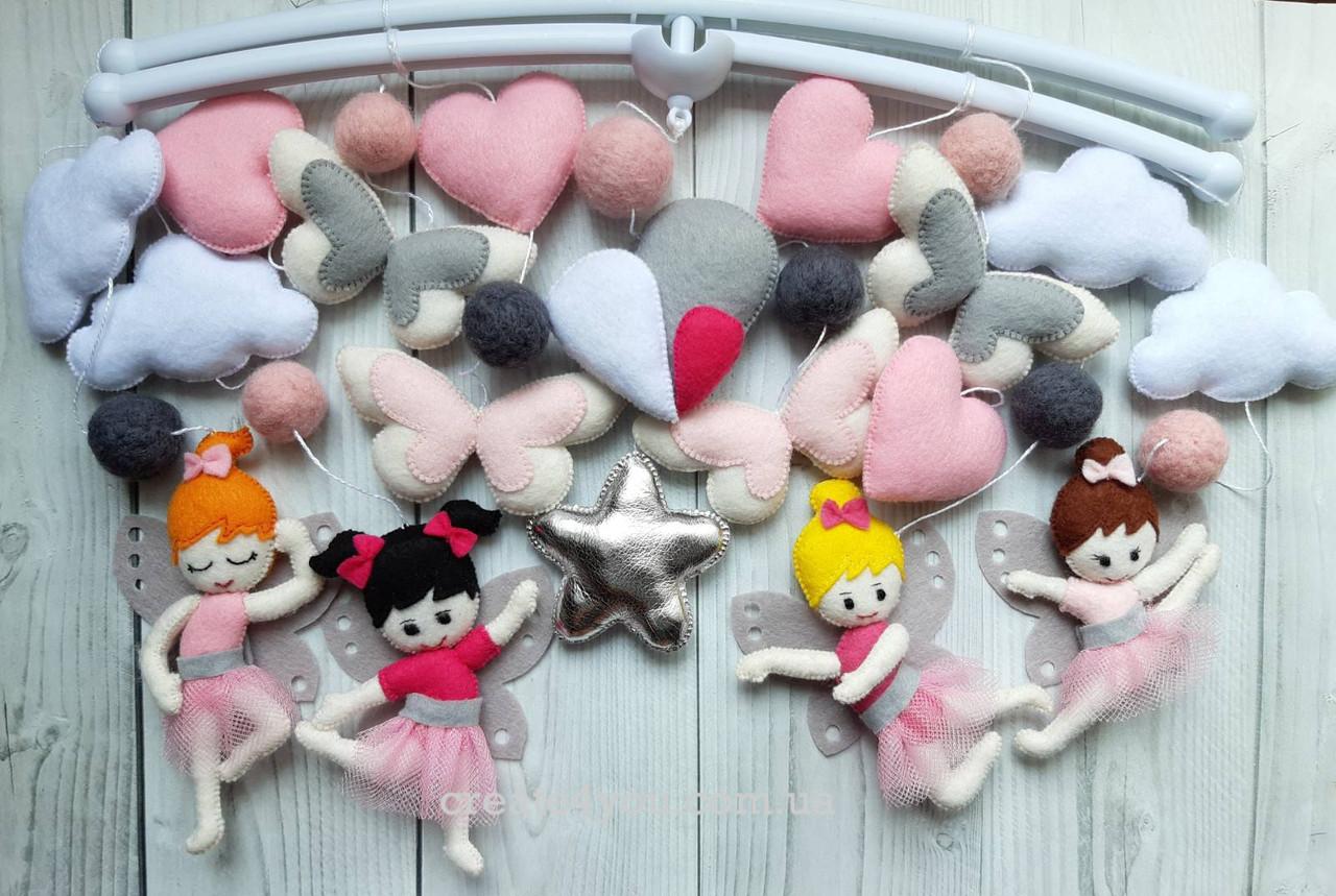 Дитячий мобіль на ліжечко для дівчаток з феями