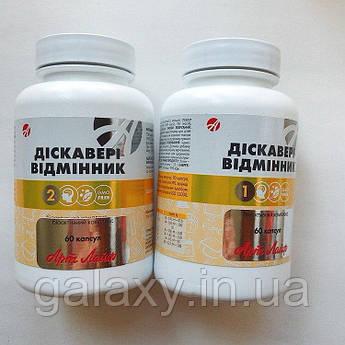 Вітаміни для підлітків школярів Артлайф Діскавері Відмінник