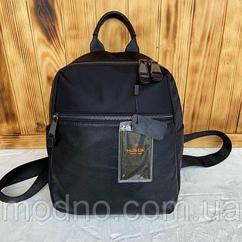 Жіночий рюкзак з натуральної шкіри і водовідштовхувального текстилю