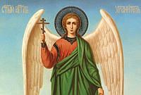 Ваш ангел охоронець і ікона заступниця за датою народження