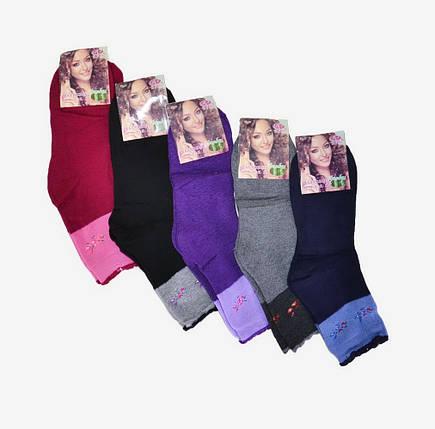 Двухцветные махровые носки (арт. B360), фото 2