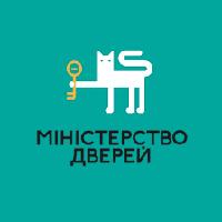 Министерство дверей
