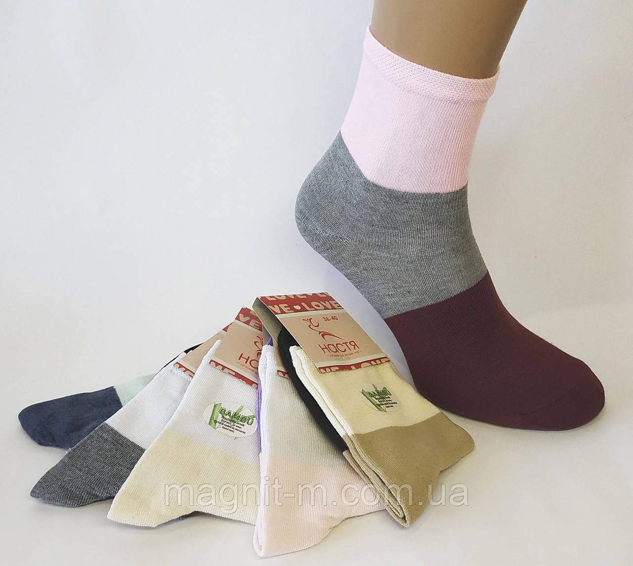 """Женские стрейчевые носки """"Настя"""". Хлопок+бамбук. (Розница)."""