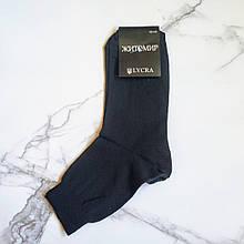Носки мужские Житомир черные 40-45 размер
