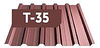 Металлопрофиль Т-35