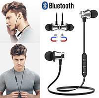 Беспроводные наушники MP3 Bluetooth Geonyleek Black