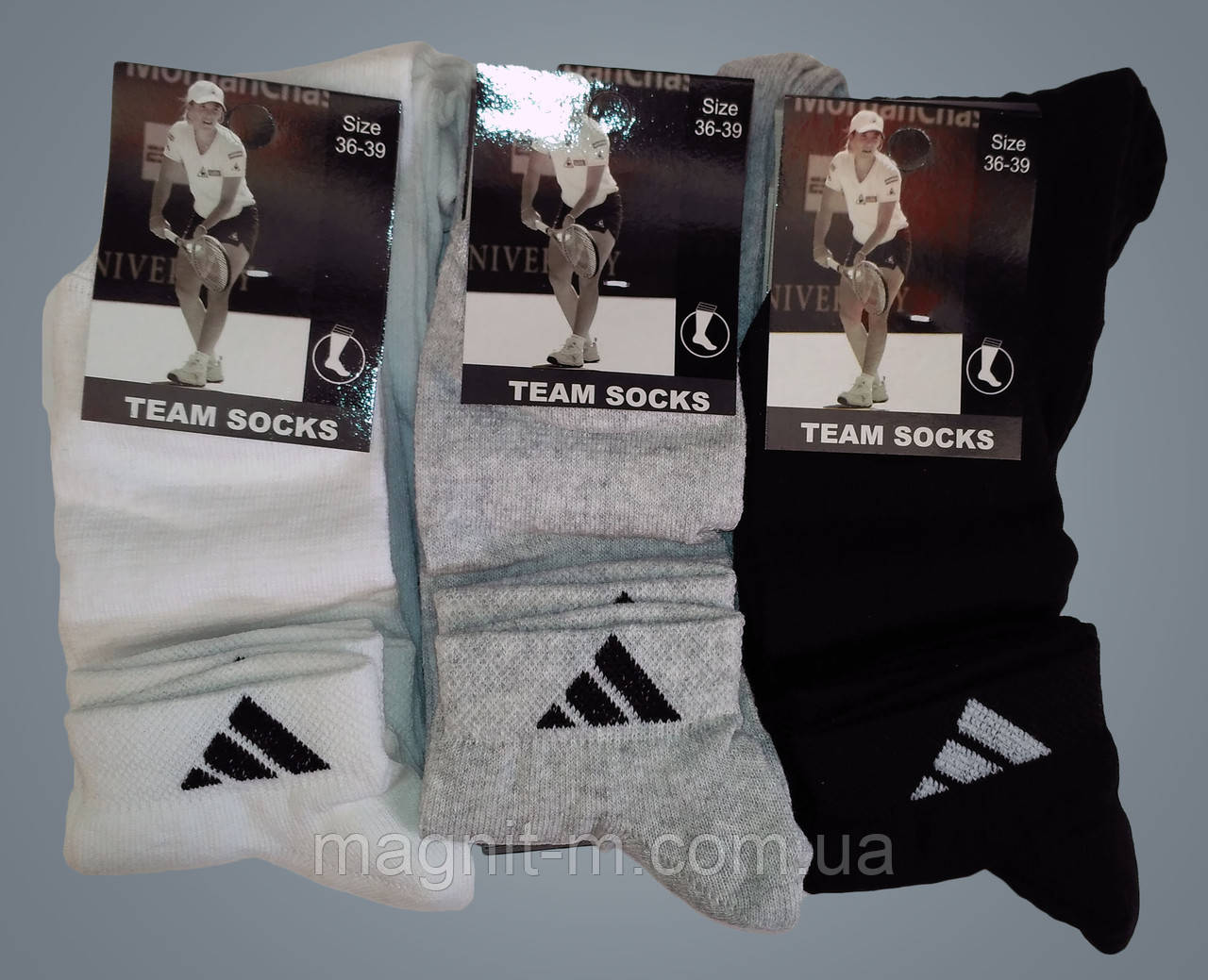 """Шкарпетки жіночі """"Team Socks"""". Спортивні короткі. Бавовна. (Роздріб)."""