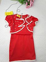 Красивое платье для девочки, краллового цвета , на 104-110 см  .