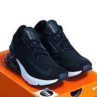 Кросівки Жіночі Nike Airmax 270 Чорно-білі (36-40)