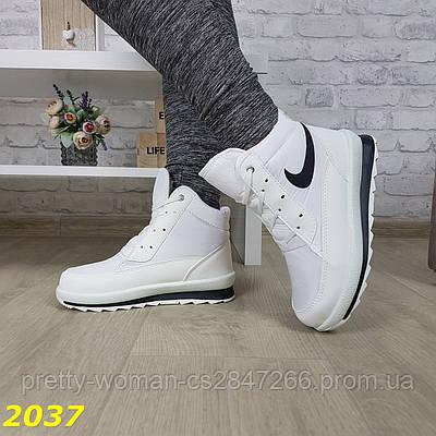 Дутики черевики білі найк