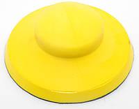 Платформа для ручной шлифовки 150мм круглая