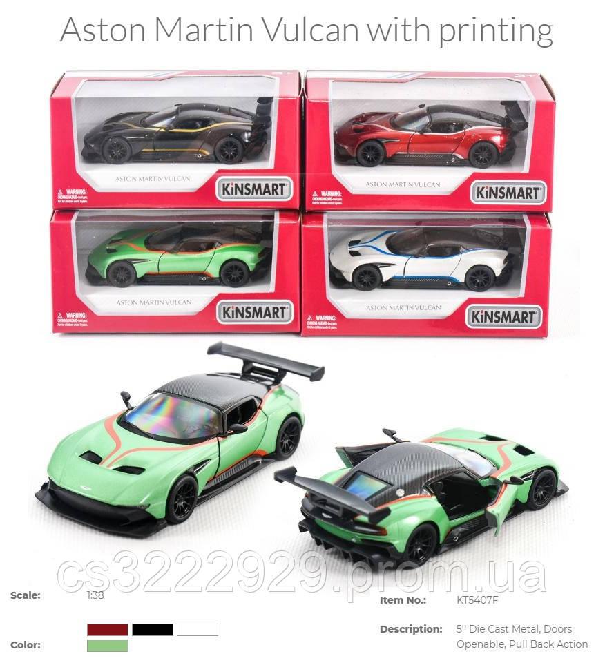 Машинка KINSMART Aston Martin Vulcan KT5407FW