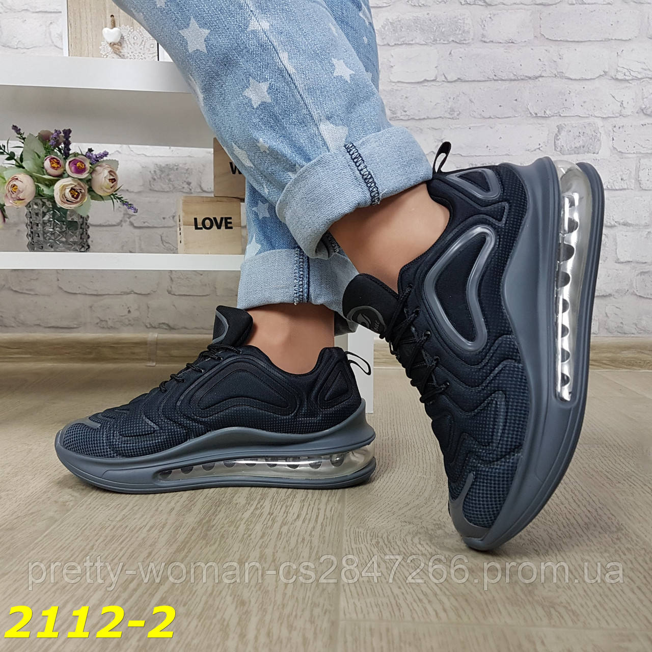 Кроссовки черные на амортизаторах силиконовой подушке