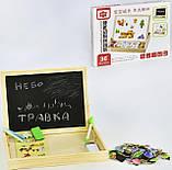Деревянная игра с двухсторонней доской C 31359, фото 6