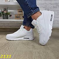 Кроссовки белые аирмаксы air max, фото 1