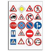 Дорожные знаки вафельная картинка