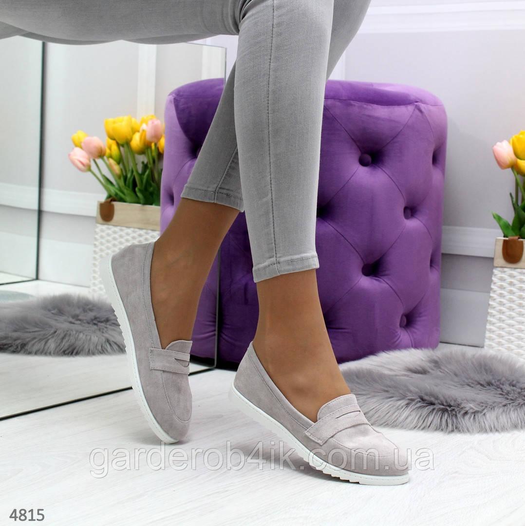 Удобные женские туфли мокасины