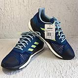 Кроссовки для бега Adidas Solardrive ST D97453 44 2/3 размер, фото 2