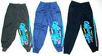 Детские  спортивные утепленные  штаны 5-8 лет
