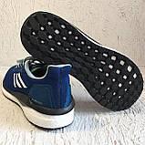 Кроссовки для бега Adidas Solardrive ST D97453 44 2/3 размер, фото 5