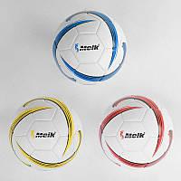 Мяч футбольный С 40046 (3 вида, размер №5, вес 410 грамм, материал TPU)
