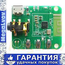 Аудио Модуль Bluetooth 4.2 JDY-64 DC 3.3-5V Micro USB + AUX + WAV + APE + FLAC + MP3 Lossless