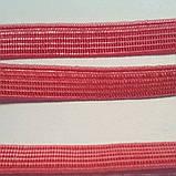 Резинка бельевая, тонкой фактуры, мягкая, коралловая, ширина 6,5 мм., фото 2