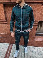 """Спортивный костюм осенний весенний в клетку  """"Тренер"""" зеленый /  ЛЮКС"""