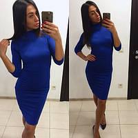 Платье женское осенний вариант 2 цвета