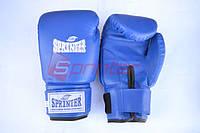Перчатки боксерские SPRINTER, 12 унц. синие.