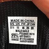 Кроссовки Adidas Originals Clima Cool 1 BA8570 46 размер, фото 9