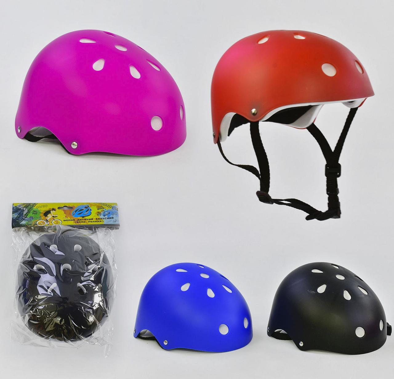 Детский защитный шлем D 33726