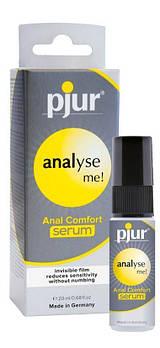 Розслабляючий анальний гель pjur analyse me! Serum 20мл, створює плівку, концентрований