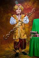 Карнавальный костюм Султан, Восточный Принц, Алладин
