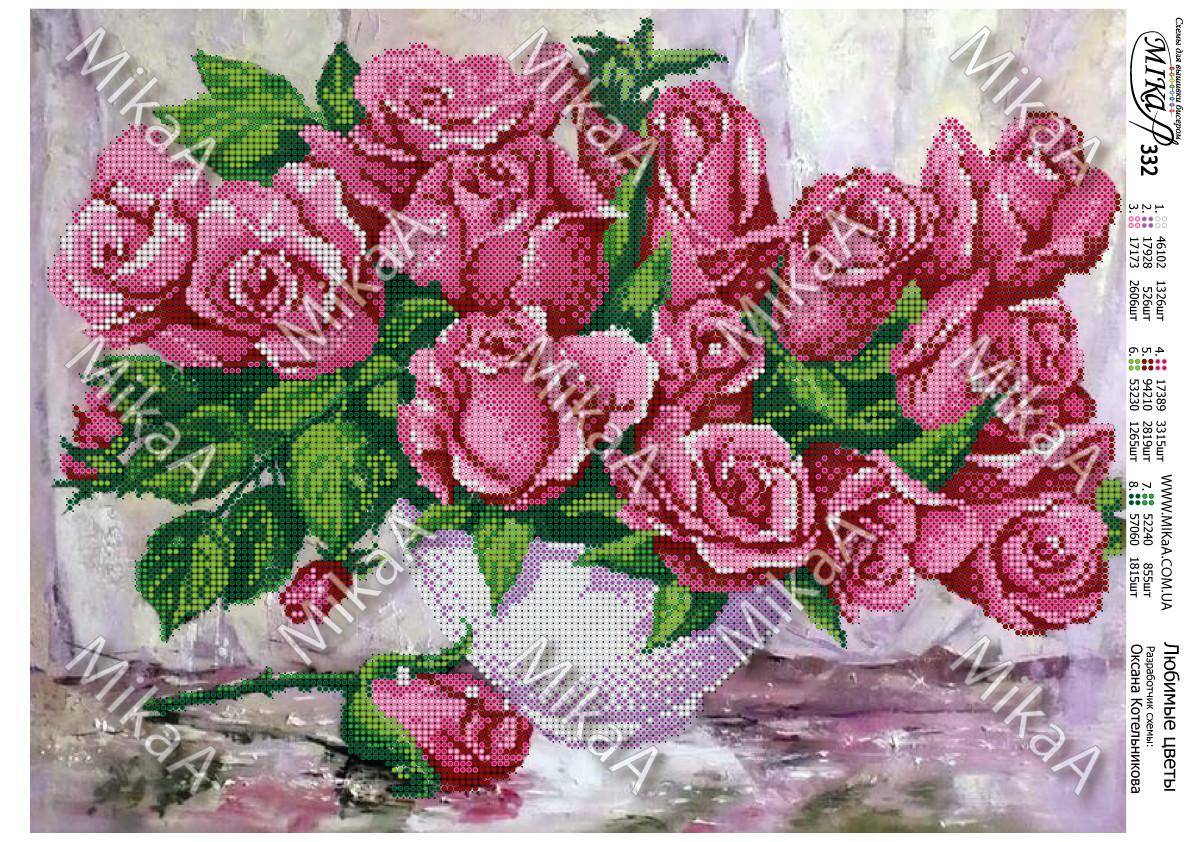 """Схема для частичной зашивки бисером - """"Любимые цветы"""""""