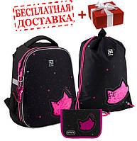 Школьный набор Kite Catsline рюкзак пенал сумка SET_K20-531M-5