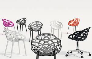 Кресло Papatya Flora прозрачно-красное сиденье, низ белый, фото 2
