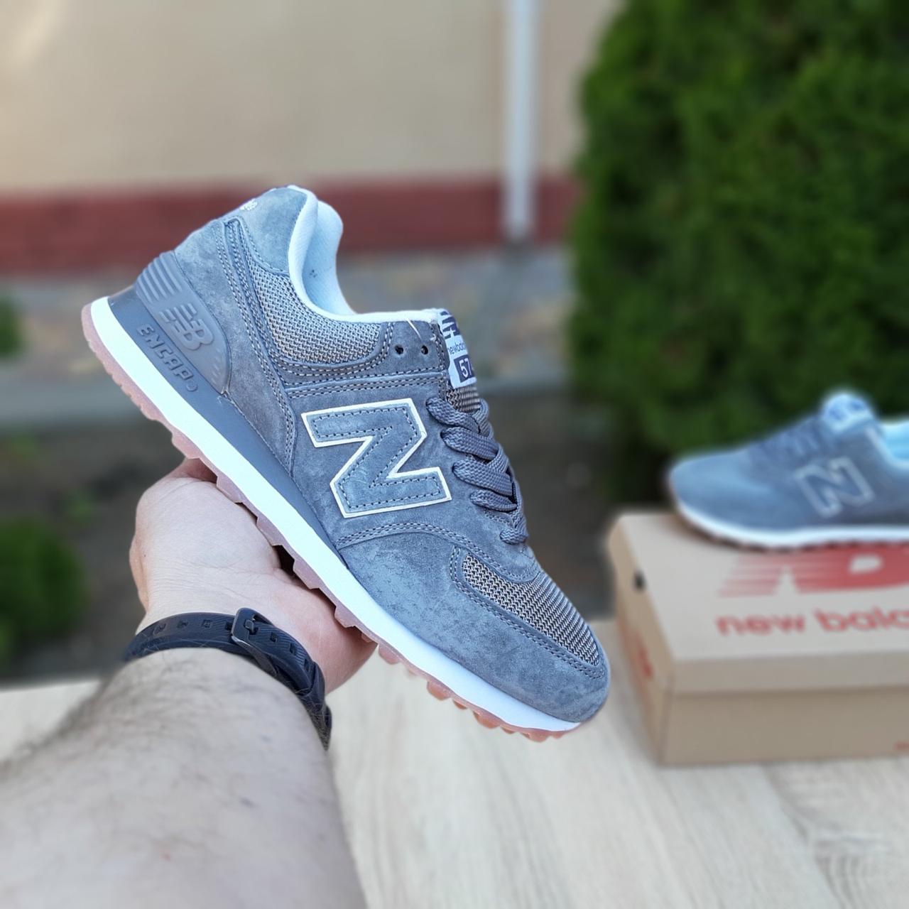 Жіночі кросівки New Balance 574, Репліка