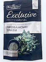 Приправа натуральна прованські трави, EX, 30 гр, Приправка