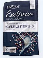 Приправа натуральна суміш перців подрібнена, EX, 35 гр, Приправка