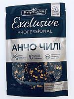 Приправа Professional анчо чили измельченная, 45 гр, Приправка
