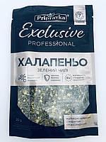 Приправа Professional халапеньо измельченный, 30 гр, Приправка