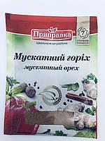 Мускатний горіх мелений, 15 гр, Приправка