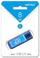 USB флеш-накопитель Smart Buy Glossy Series 8 Gb