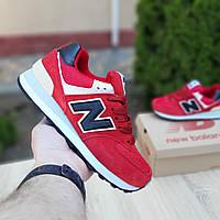 Жіночі кросівки New Balance 574, Репліка, фото 1