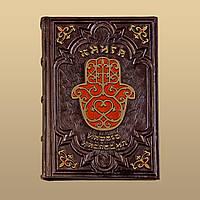 Книга нашего (еврейского) наследия